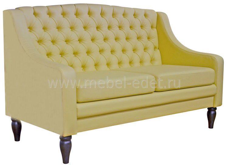 состав всех куплю раскладной двухместный диван Для